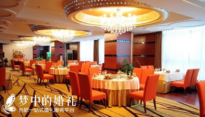 苏州凯莱大酒店_【鹏远凯莱大酒店】(图)_婚宴预订/菜单价格-合肥-梦中的婚礼